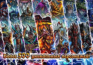 Mortal Portal: Summoner Battle скриншот 1