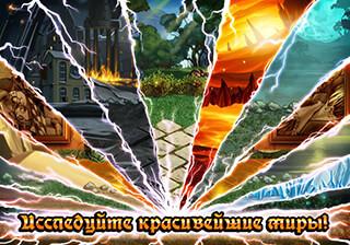 Mortal Portal: Summoner Battle скриншот 3