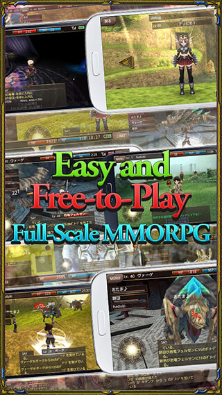RPG IRUNA Online MMORPG скриншот 2