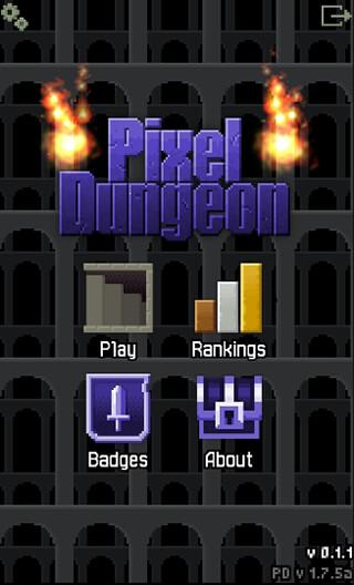 Skillful Pixel Dungeon скриншот 1