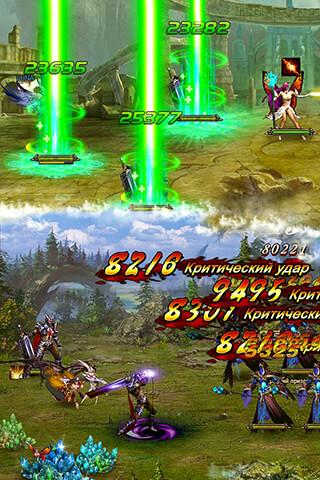 Demon Slayer скриншот 1