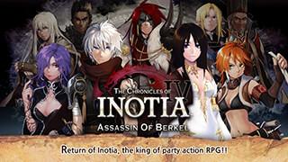 Inotia 4 скриншот 1