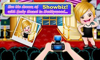 Baby Hazel: Fashion Star скриншот 4