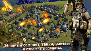 ММО Стратегия: Войны и сражения скриншот 3
