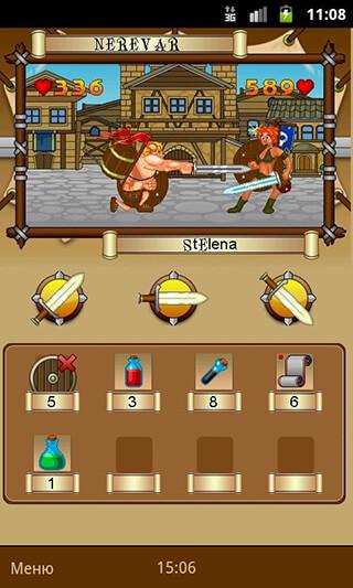 Mobitva Online скриншот 3