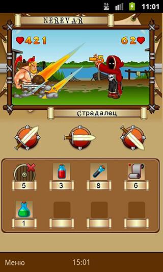 Mobitva Online скриншот 4