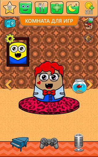My Gu: Virtual Pet Game скриншот 1
