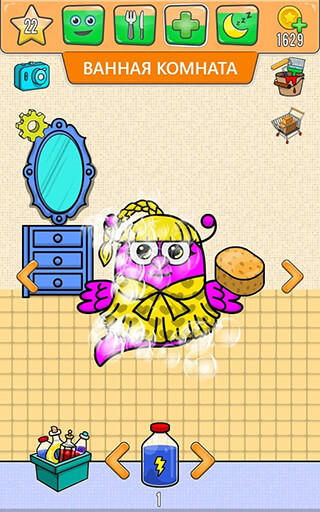 My Gu: Virtual Pet Game скриншот 2