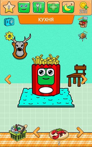 My Gu: Virtual Pet Game скриншот 4