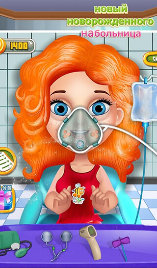 New Born Baby At Hospital скриншот 3
