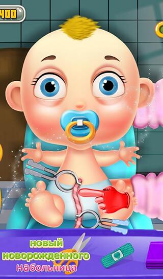 New Born Baby At Hospital скриншот 4