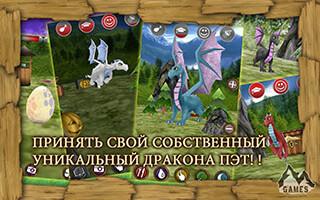 Dragon Pet скриншот 3