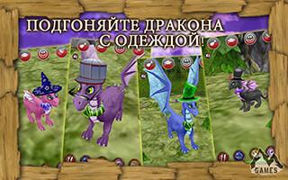 Dragon Pet скриншот 4