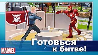 Marvel: Avengers Academy скриншот 3