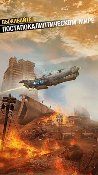 Sandstorm: Pirate Wars скриншот 2