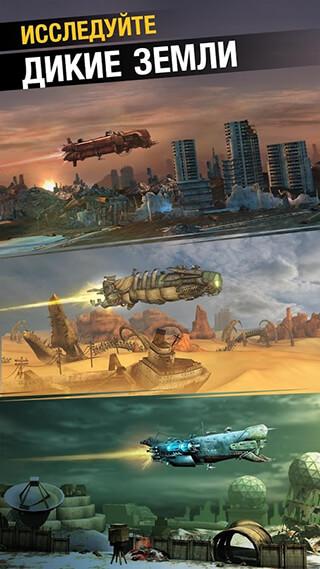 Sandstorm: Pirate Wars скриншот 4