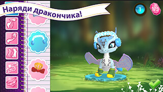 Ever After High: Baby Dragons скриншот 1
