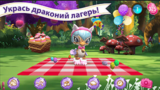 Ever After High: Baby Dragons скриншот 2