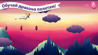 Ever After High: Baby Dragons скриншот 3