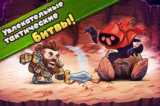 Mine Quest 2 скриншот 2