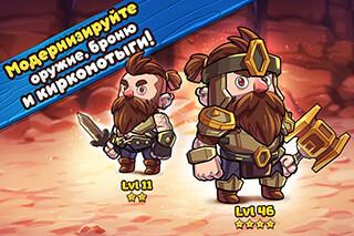 Mine Quest 2 скриншот 4