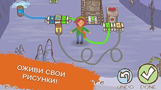 Draw a Stickman: Epic 2 Free скриншот 3