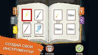 Draw a Stickman: Epic 2 Free скриншот 4