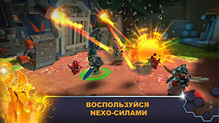 LEGO Nexo Knights: Merlok 2.0 скриншот 4