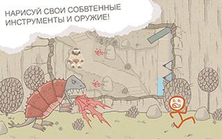 Draw a Stickman: EPIC Free скриншот 4