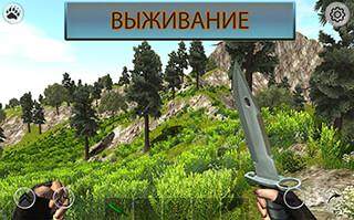 Ocean Is Home: Survival Island скриншот 1