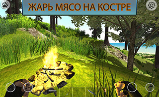 Ocean Is Home: Survival Island скриншот 3