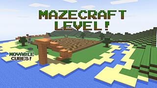 3D Maze, Labyrinth скриншот 2