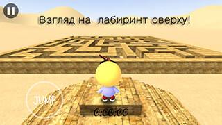 3D Maze, Labyrinth скриншот 3