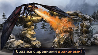 Survival Island: Dragon Clash скриншот 2
