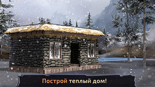 Survival Island: Dragon Clash скриншот 4