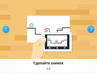 Draw Your Game скриншот 1