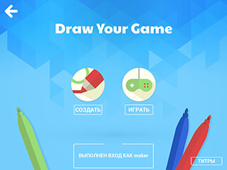 Draw Your Game скриншот 2