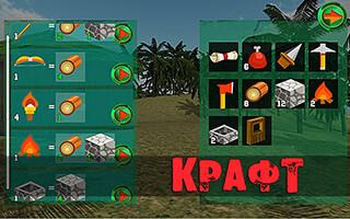 Survival Island FREE скриншот 3