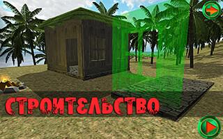 Survival Island FREE скриншот 4