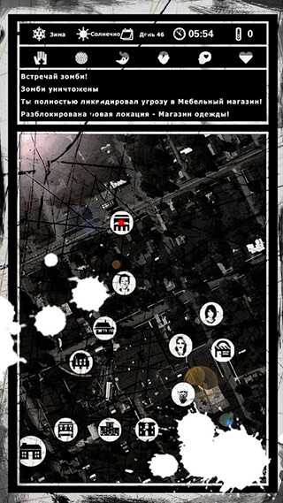 BuriedTown: Hardcore Game скриншот 3