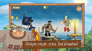 Три богатыря: Игра скриншот 2