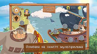 Три богатыря: Игра скриншот 4