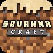 Savanna Craft иконка