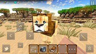 Savanna Craft скриншот 2