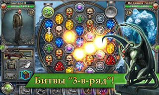 Gunspell: RPG and Puzzle скриншот 1