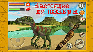 Survival Island 2: Dino Hunter скриншот 2