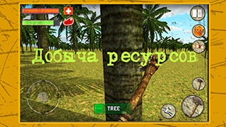 Survival Island 2: Dino Hunter скриншот 3