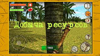 Survival Island 2: Dino Hunter скриншот 3