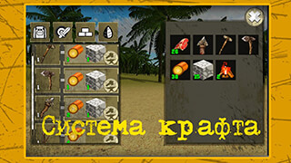 Survival Island 2: Dino Hunter скриншот 4