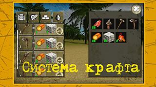 Survival Island 2: Dino Hunter скриншот 4